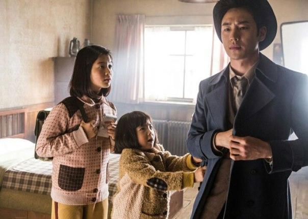 The Phantom Detective London Korean Film Festival 2016