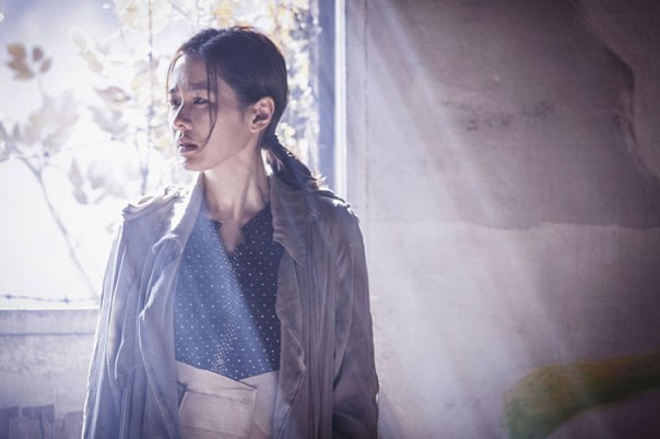 The Truth Beneath London Korean Film Festival 2016